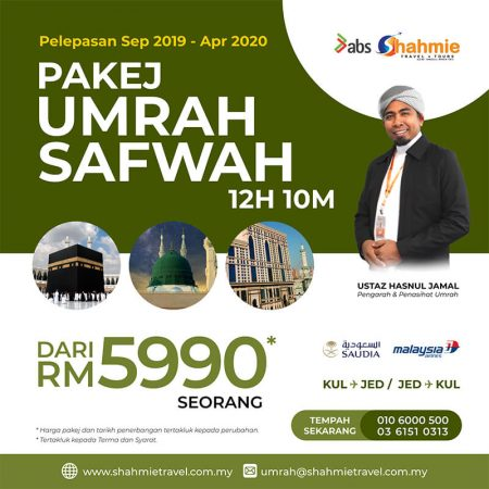 UMRAH-SAFWAH-SEP-APR-19-20-ShahmieTravel