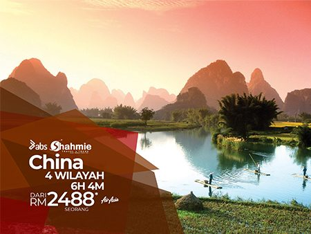 china-4-wilayah